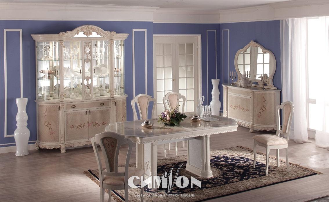 Мебель В Гостиную В Рассрочку