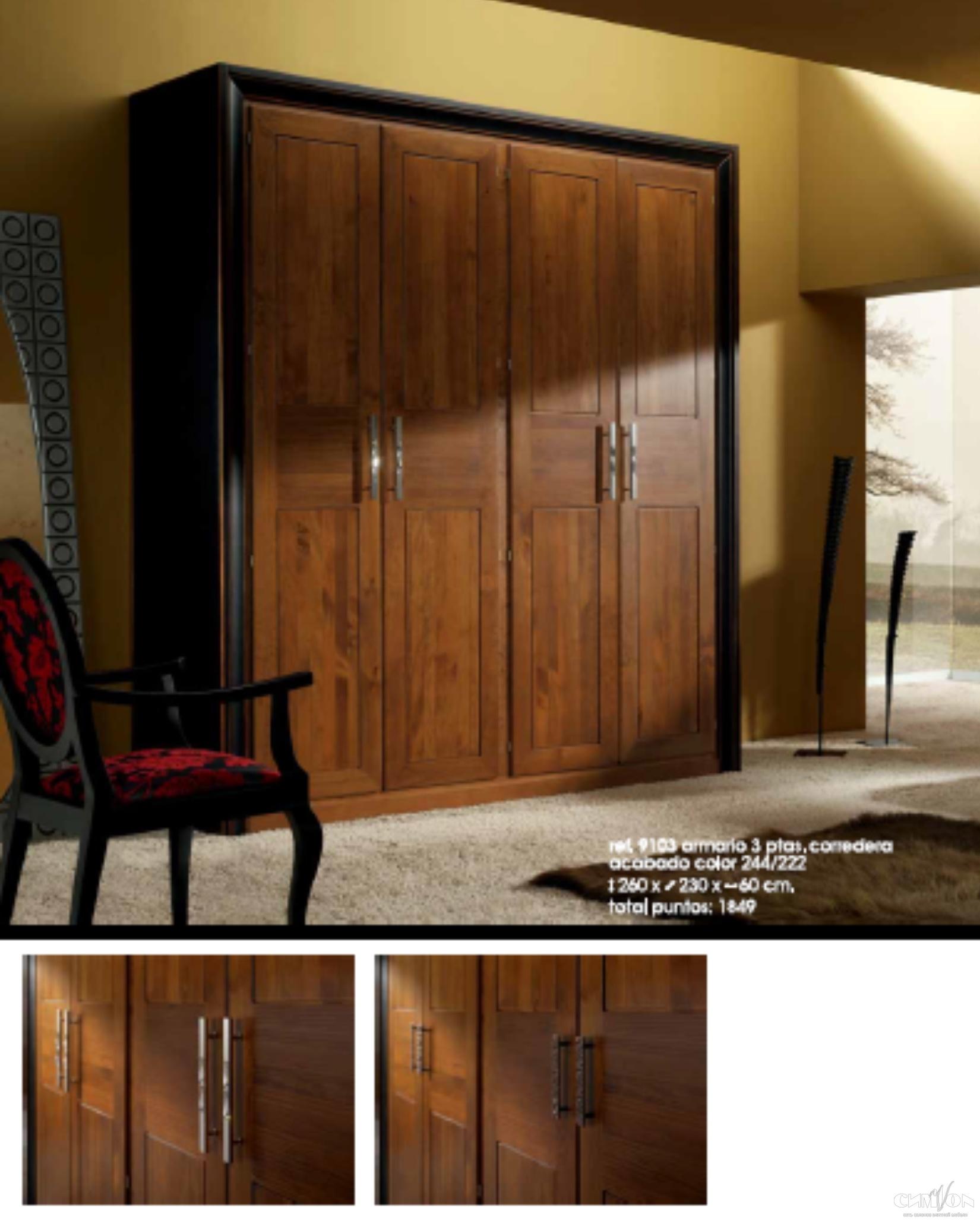 Мебель :: шкафы и стенки :: шкафы :: шкафы с распашными двер.